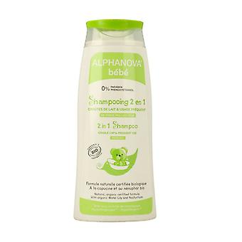 Baby Cradle Cap and Frequent Use 2 in 1 Shampoo 200 ml