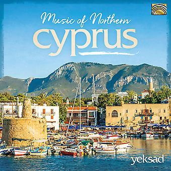 Music Of Northern Cyprus [CD] USA import