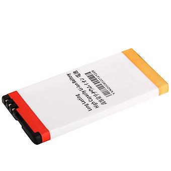 1500mAh BP-5T High Capacity Business Battery für Nokia Lumia 820 / 825