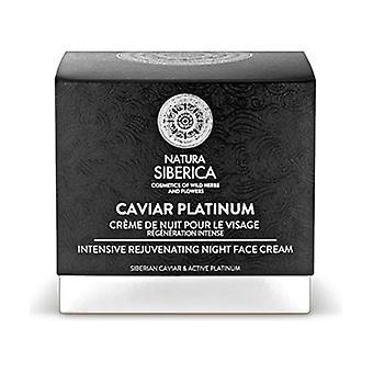 Intensive Rejuvenation Night Cream 50 ml of cream