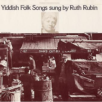 Ruth Rubin - importation USA Yiddish Folk Songs [CD]