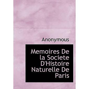 المذكرات دي لوس أنجليس سوسيتيه ديستويري طبيعيا في باريس من مجهول