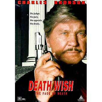 Death Wish 5-Face of Death [DVD] USA import