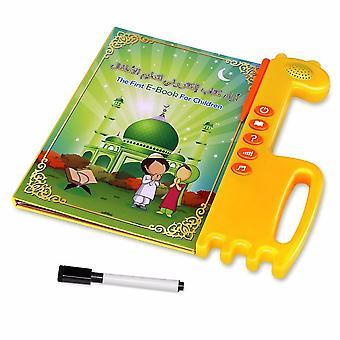 Исламская образовательная электронная книга, английский и арабский, электронная книга, детский Коран электронный