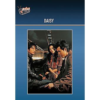 Daisy [DVD] USA import