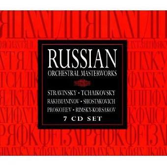 Tchaïkovski/Rimsky-Korsakov/Pr - importation USA chefs-d'œuvre orchestraux russe [CD]