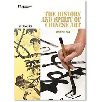 The History and Spirit of Chinese Art 2Volume Set by Zhang & Fa