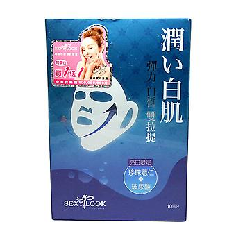 Simply SEXY LOOK Ultra Whitening Ear Lobe Mask (Pearl Barley + Sodium Hyaluronate) (10 sheets)