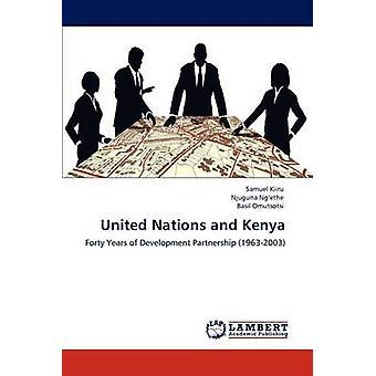 国連とケニア Kiiru ・ サミュエル