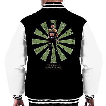 Sonya Retro Japanese Mortal Kombat Men's Varsity Jacket