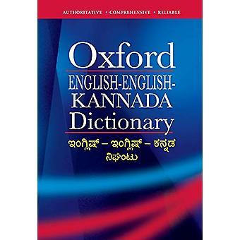 English-English-Kannada Dictionary by Prabhu Shankara - 9780198089247