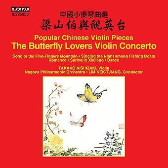 Nishizaki / Nagoya Philharmonic Orch. / Tjiang - Butterfly Lovers Violin Concerto [CD] USA import