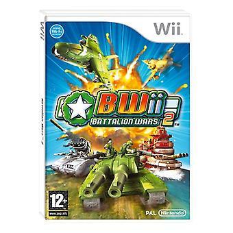 Bataljonen kriger II (Wii)-Fabriksförseglat
