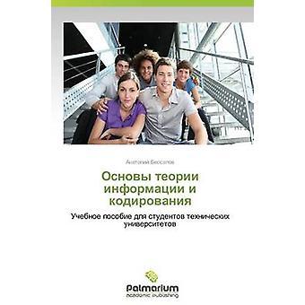 Osnovy teorii informatsii i kodirovaniya by Bessalov Anatoliy
