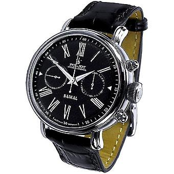 Basilica by Poljot International Men's Watch Baikal Chronograph 2901.1940913