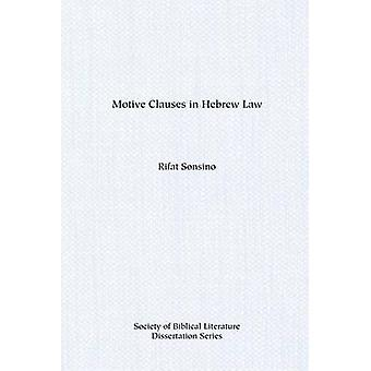 Motive Clauses in Hebrew Law by Sonsino & Rifat