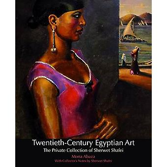Twentieth-century Egyptian Art - The Private Collection of Sherwet Sha