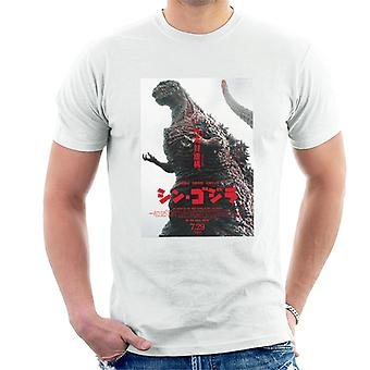 Godzilla Shin Gojira Film Poster Design Men's T-Shirt