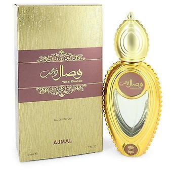 Wisal dhahab eau de parfuim spray (unisex) od ajmal 50 ml
