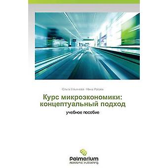 Kurs Mikroekonomiki Kontseptualnyy Podkhod av Ulyanova Olga