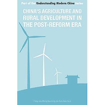La agricultura y el desarrollo rural de China en la era posterior a la reforma (entendiendo la China moderna)
