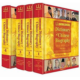 Berkshire Dictionary of Chinese Biography Volumes 14 by Brown & Kerry