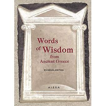 Words of Wisdom from Ancient Greece (Pocket Greek Library)