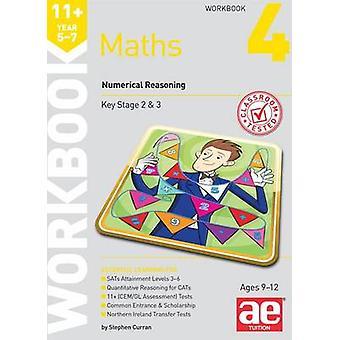 11 + الرياضيات السنة 5-7 المصنف 4-الاستدلال بالعملة جيم ستيفن العددي