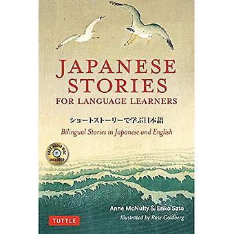 Japanische Geschichten für Sprachlerner: zweisprachige Geschichten in Japanisch und Englisch