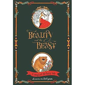 Beauty and the Beast by Katie Haworth