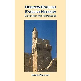 HebrewEnglishEnglishHebrew Dictionary and Phrasebook by Palchan & Israel