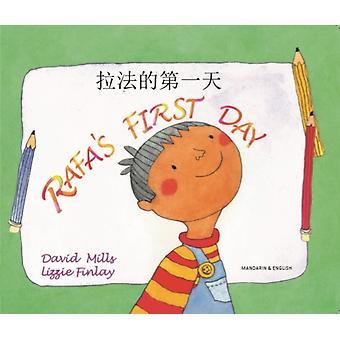 Rafs First Day EnglishMandarin by David Mills