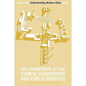 The Framework of the Chinese Government and Public Services by Haisha