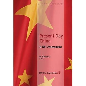 الصين اليوم-إجراء تقييم صافي قبل م راسجوترا-كتاب 9788171889648