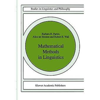 数理言語学 (元のソフトカバー復刻版