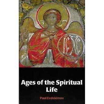 Leeftijden van geestelijk leven