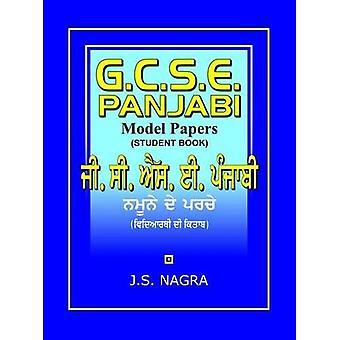 GCSE Panjabi Model Papers - Student Book