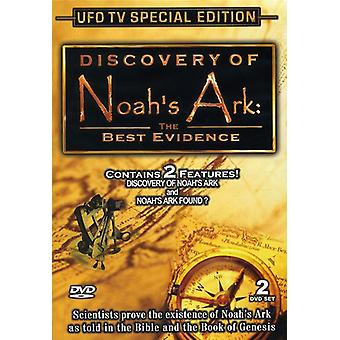 Discovery of Noahs Ark [DVD] USA import
