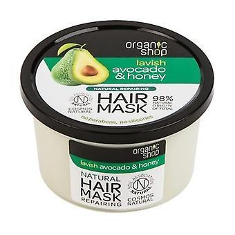 Avocado & Organic Honey Repairing Hair Mask (bdih) 250 ml
