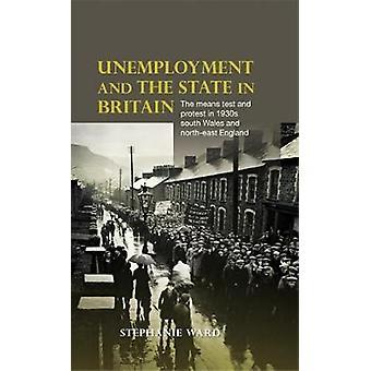 英国の失業率と国家