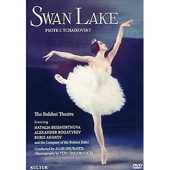 P.I. Tchaikovsky - Swan Lake [DVD] USA import