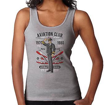 航空クラブ女子ベスト