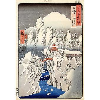 Hiroshige, Affiche Maxi - Neige sur le mont Haruna