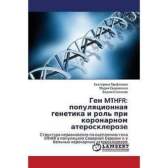 Gen Mthfr Populyatsionnaya Genetika I Rol Pri Koronarnom Ateroskleroze av Trifonova Ekaterina