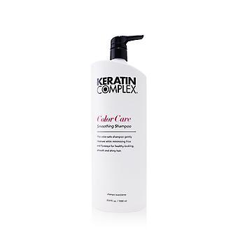 Color Care Smoothing Shampoo - 1000ml/33.8oz