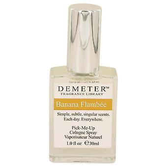 Demeter Banana Flambee Cologne Spray By Demeter 1 oz Cologne Spray