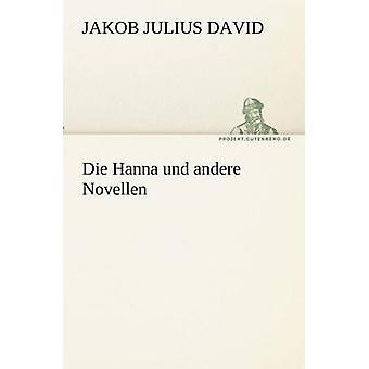 يموت حنا نوفيلين أوند وغيرها من قبل ديفيد آند جاكوب جوليوس