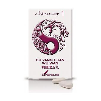 Chinasor 01 Bu Yang Huang Wu Wan 30 tablets
