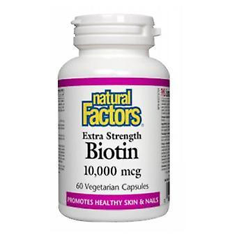 العوامل الطبيعية البيوتين قوة اضافية، 10000 ميكروغرام، 60 قبعات الخضار