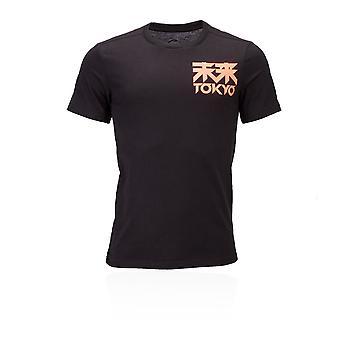ASICS Zukunft Tokyo T-Shirt - SS21